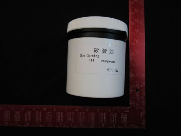 GUDENG 1701-0000100 SIDE RAIL MAINTENANCE SILICONE GREASE