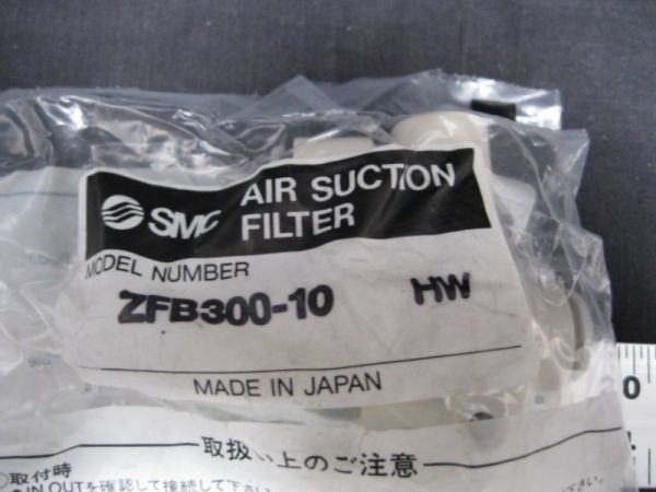 Applied Materials AMAT 4020-00067 FILTERSUCTION 10MM TUBE