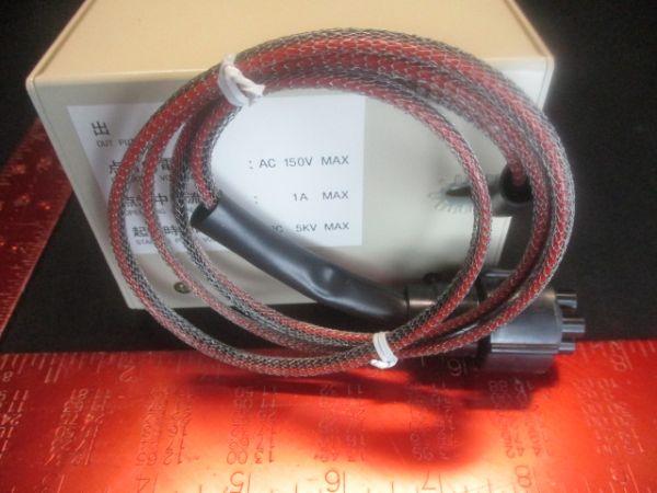 YAMATO CREATE CORP., MHB-70HRI-K SUPPLY, POWER METAL HALIDE LAMP