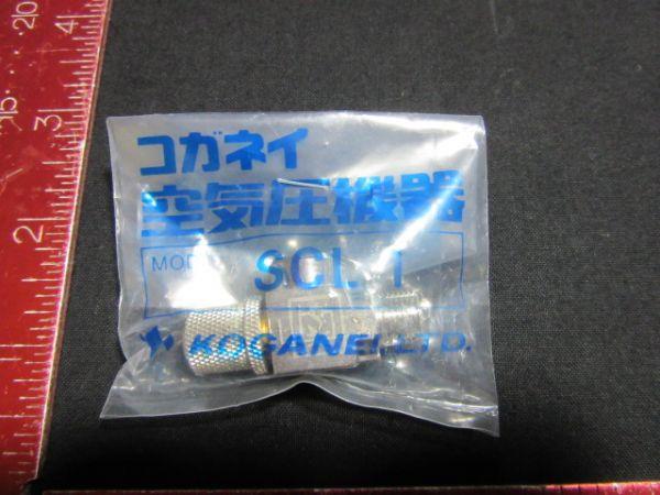 Koganei SCL1 SPEED CONTROLLER