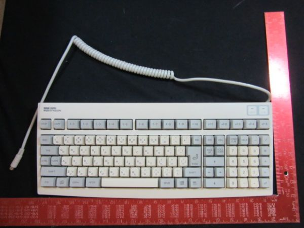SANWA DENKI SKB-9895 New KEYBOARD COMPUTER ACCESSORY