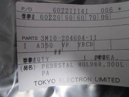 TEL MB3M10-204604-11 HOLDER, PEDESTAL 300 LPA
